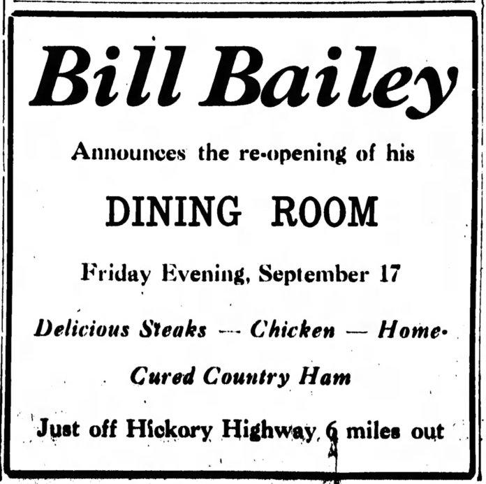 9 17 1943 reopening